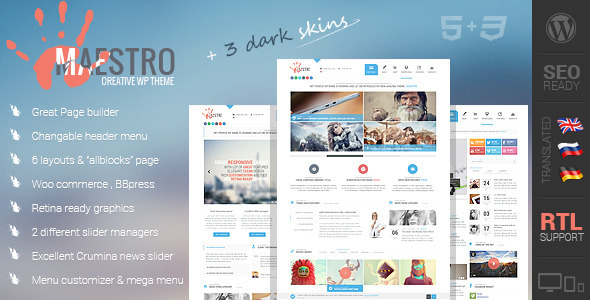 Maestro - Fully-functional Business Instrument