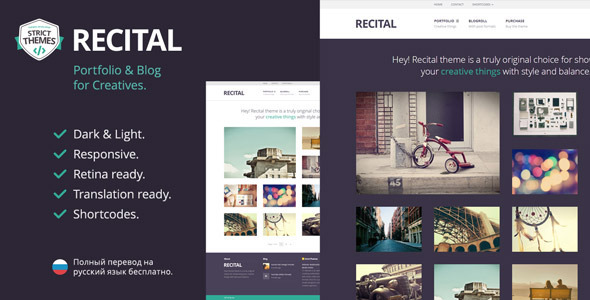 Recital - Portfolio & Blog WordPress Theme for Creatives